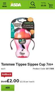Tommee Tippee Sippee Cup £2 @ Asda