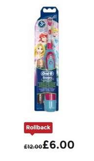 Oral-B Stages Princess Rechargeable Electric Toothbrush For Kids Half Price was £12 now £6 Asda in stores and online