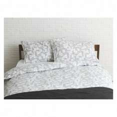 king size habitat duvet pillow cover set down to £12 (£16.95 Delivered) @ Habitat