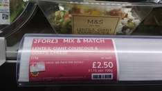 M & S Lentils, Giant cous cous and goat's cheese added to the '2 for £3' range (with a further 10% off with Sparks card)