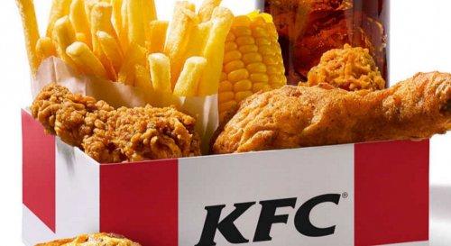 kfc £4 deal - 1 piece original recipe chicken  2 hot wings 1 portion chip 1 side  1 drink 1 cookie