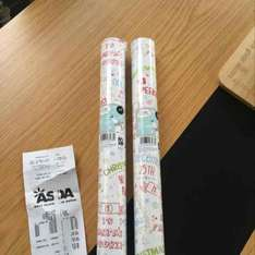 10m Christmas wrapping paper 10p @ Asda living - Leeds