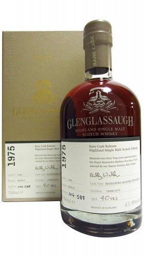 Glenglassaugh 1975 Old Batch 2 Massandra Madeira Puncheon 2180 £498.27  - Amazon