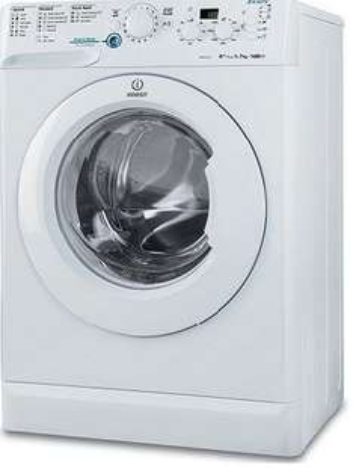 Indesit Innex Washing Machine, XWD 71452 W UK, 7KG load, with 1400 rpm - White - £204 @ Tesco Direct