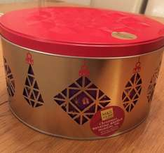 Marks and Spencer rotating music tin reduced to £1
