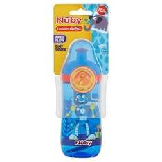 Nuby busy Sipper@ superdrug for £1.26