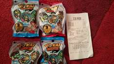 Yokai Watch blind bags reduced instore at Tesco - £1.50