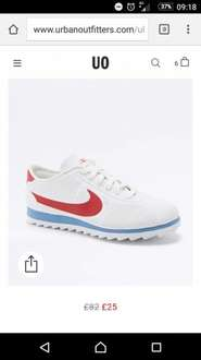 URBAN OUTFITTERS Nike Cortez ultra moire trainers. Was £82 now £20