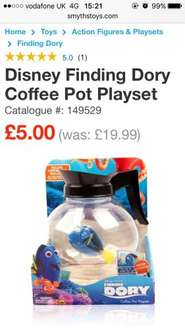 Finding Dory Coffee Pot playset. £4.99 was £19.99 @ Smyths