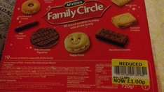 720g Family Circle biscuits £1 instore @ Tesco (Ipswich)