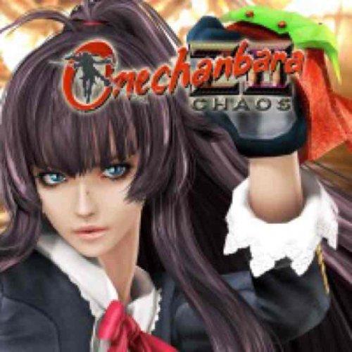 Onechanbara Z2 Chaos (PS4) £7.99 at PlayStation Store PSN