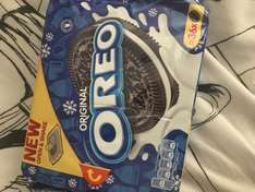 Oreo Share Packs £1 'Special Purchase' Tesco