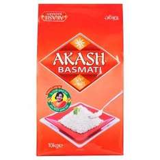 Akash Basmati  10kg £7.50 was £16 @ Asda