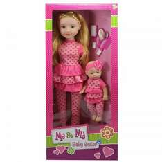 me and my sister doll was £14.99 now just £1.00 thats £13.99 off!! @ b and m stores and online
