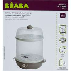 BEABA Express Steam Steriliser Kit @ TK MAXX, £14.99. £1.99 Click & Collect or free on £30 spend