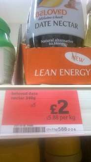 Beloved Date Nectar 340g down to £2 at sainsbury's, national deal