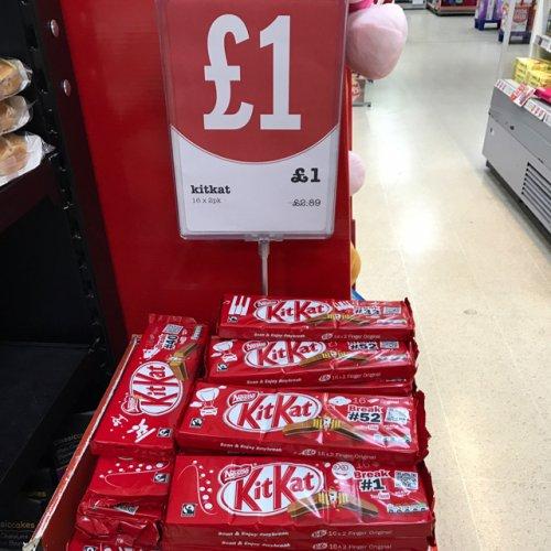 16 x 2 finger Kitkats at Budgens - £1.00