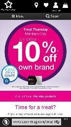 Superdrug 10% off own brands