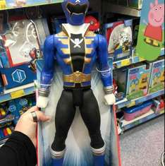 20inch Power Ranger just £2.99 B&M