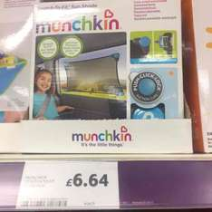 Munchkin Stretch-To-Fit Window Blind £6.64 instore @ Tesco