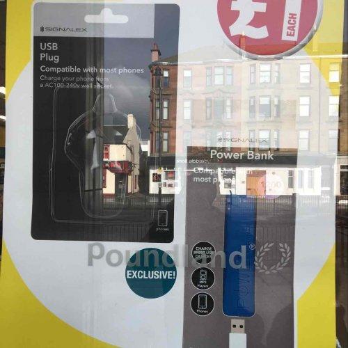 1200mAh battery power bank with USB data cable £1.00 at Poundland