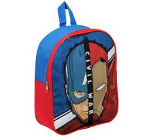 Captain America Backpack - Argos