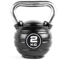 Pro Fitness 2KG Kettlebell £1.99 [Further reduced] @ Argos (C&C)