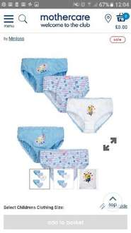 Minions Briefs - 5 Pack Was £7 now £2  at Mothercare plus £1.50 charge for click and  collect