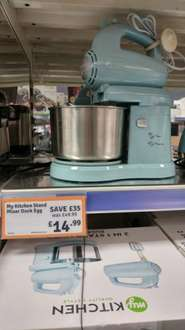 My Kitchen food mixer £35 off Now only £14.99 at The Range