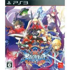 BlazBlue Central Fiction (PS3) £12 used instore or £14.50 delivered @ CEX