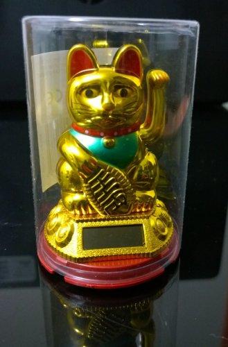 Maneki-neko: A Japanese waving cat reduced to £0.75 from £3.50 instore @ Tesco