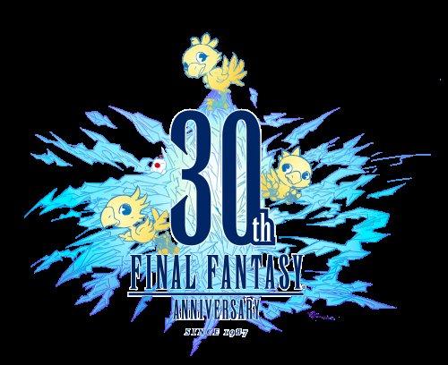 Final Fantasy 30th anniversary deals on PSN Store