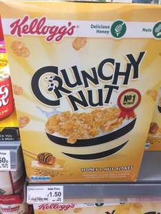 Kellogg's Crunchy Nut Cornflakes (1kg) for £1.50 @ Asda instore