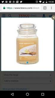 Yankee Candle Vanilla Frosting Large Jar from - Tesco Direct £8