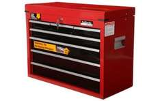 Halfords Professional 7 Drawer Ball-Bearing Tool Garage Chest RRP £150 - £63.75 with voucher