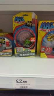 Max Tow Truck Mini Packs Instore at Home Bargains Swadlincote from £2.99