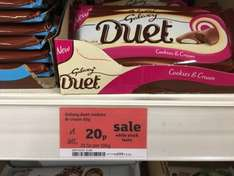 Galaxy Duet Cookies and Cream 93g £0.20 instore @ Sainsburys