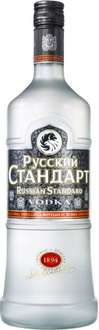 Russian Standard Vodka 1L, now £15, down from £18/£19 at Asda & Tesco respectively (in-store and online)
