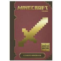 Any of the 4 Minecraft Updated Handbooks are £2 each at Smyths with free C&C