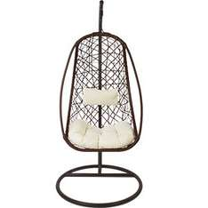 Hanging chair £99 Home Bargains