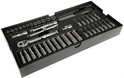 "Halfords Advanced Modular Tray Set - 44 Piece Socket Set 1/4"" - £25 (Free C&C)"