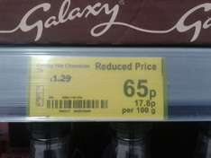 Galaxy Hot Chocolate 370g Tub 65p @ Asda Instore
