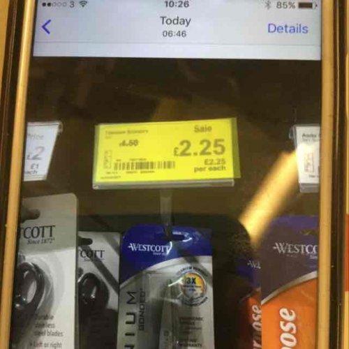 WESTCOTT SCISSORS £2.25 @ Asda instore