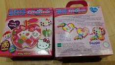 Aquabeads Hello Kitty Play Pack 99p instore  @ Home Bargains