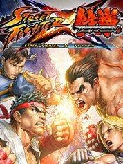 Street Fighter X Tekken (Steam) £3.79 @ Greenman Gaming