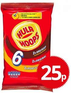 Hula hoops meaty variety pack of 6 just 25p rrp £1 at Poundstretcher