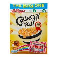 Kelloggs Crunchy Nut 750g with Legoland Free Entry Voucher for £2 @ Morrisons Dagenham