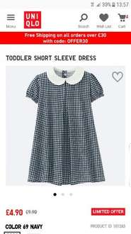 Baby / Toddler clothes sale - prices from £4.90 @ Uniqlo (C+C £2.95 or Free wys £19.90)