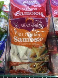 50 pack of samosas all variety ( vegetables,chicken, and meat) - £4.75 instore @ Asda