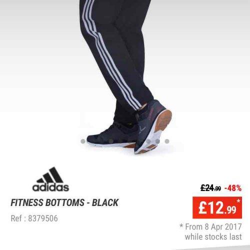 Adidas Fitness £12.99 C+C @ Decathlon